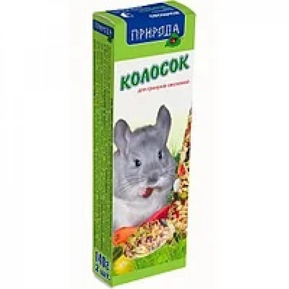 Колоски для грызунов Природа, овощной (2 шт.)