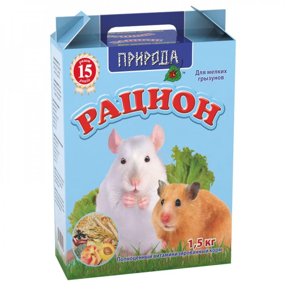 """Корм для мелких грызунов """"Рацион"""" 1.5 кг"""