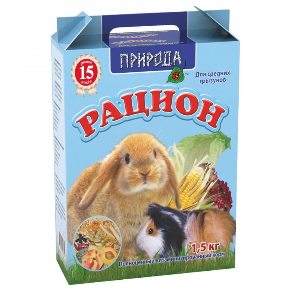 """Корм для кроликов, морских свинок """"Рацион"""" для средних грызунов 1.5 кг"""