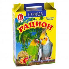 """Корм для корелл и средних попугаев """"Рацион"""" 1.5 кг"""
