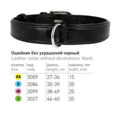Ошейник кожаный для собак, без украшений черный Collar Brilliance