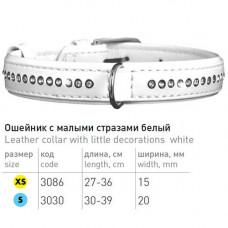 Ошейник со стразами для собак в один ряд, кожаный белый Collar Brilliance