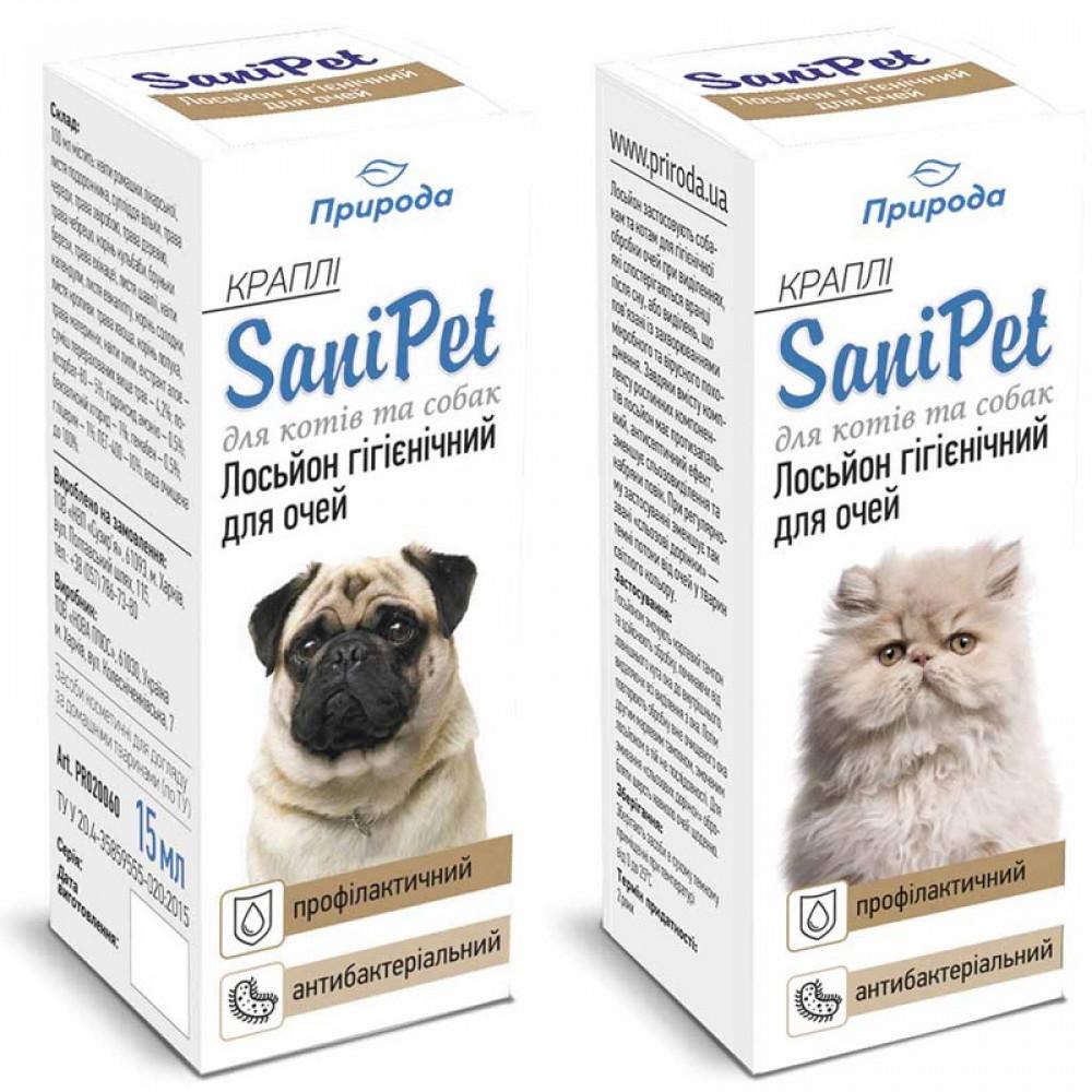 Лосьон гигиенический для глаз собак и кошек, SaniPet 10 мл