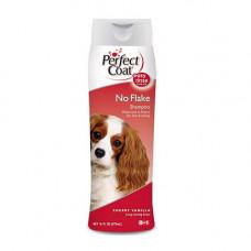 Шампунь для собак от перхоти 8в1 (8in1) Perfect Coat No-Flake 473мл