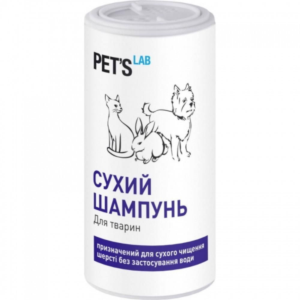 Сухой шампунь для собак, кошек, грызунов Pet's Lab, 365 мл