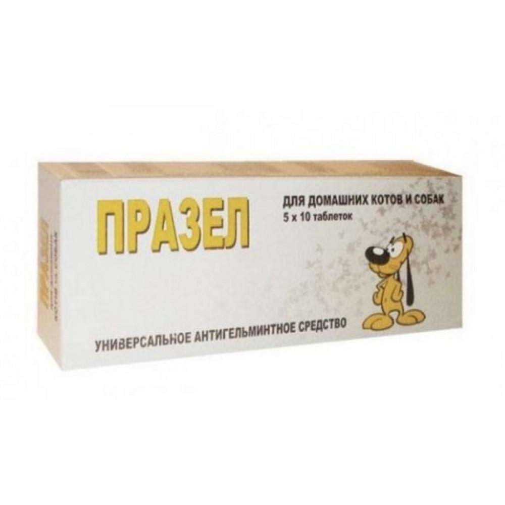 Таблетки от глистов для собак и кошек Празел