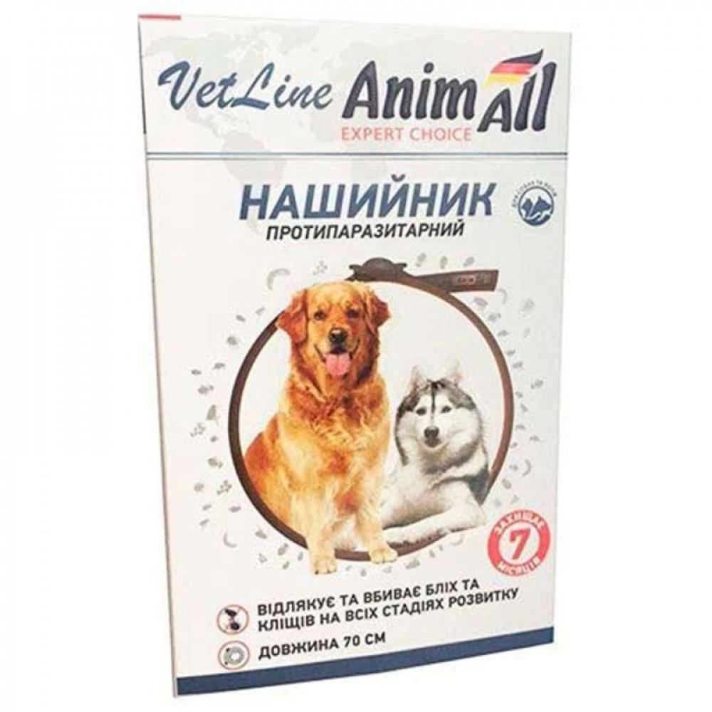 """Ошейник от блох и клещей для средних и крупных собак 70 см """"Animall"""""""