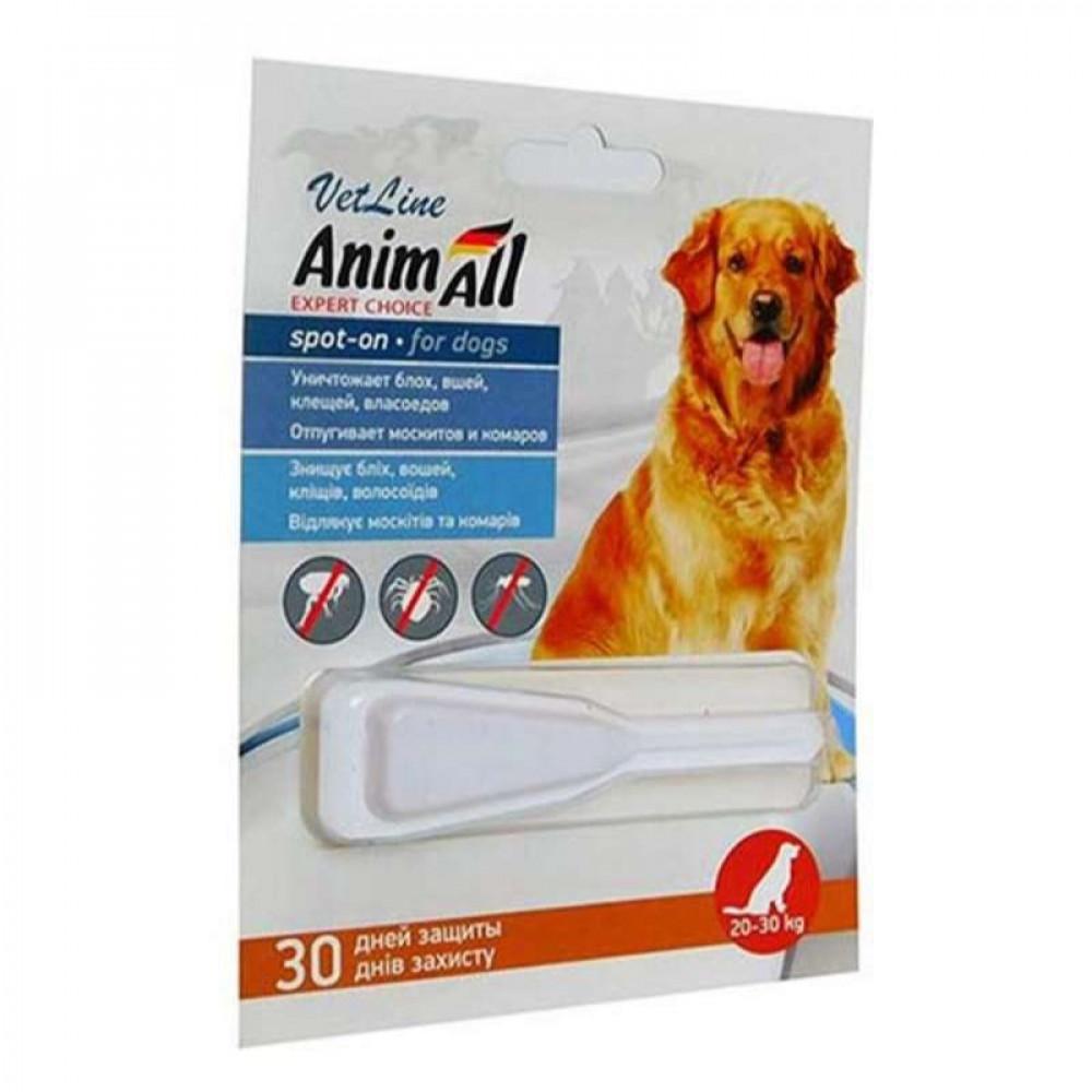 """Капли от блох и клещей для собак от 20 до 30 кг """"Animall"""""""