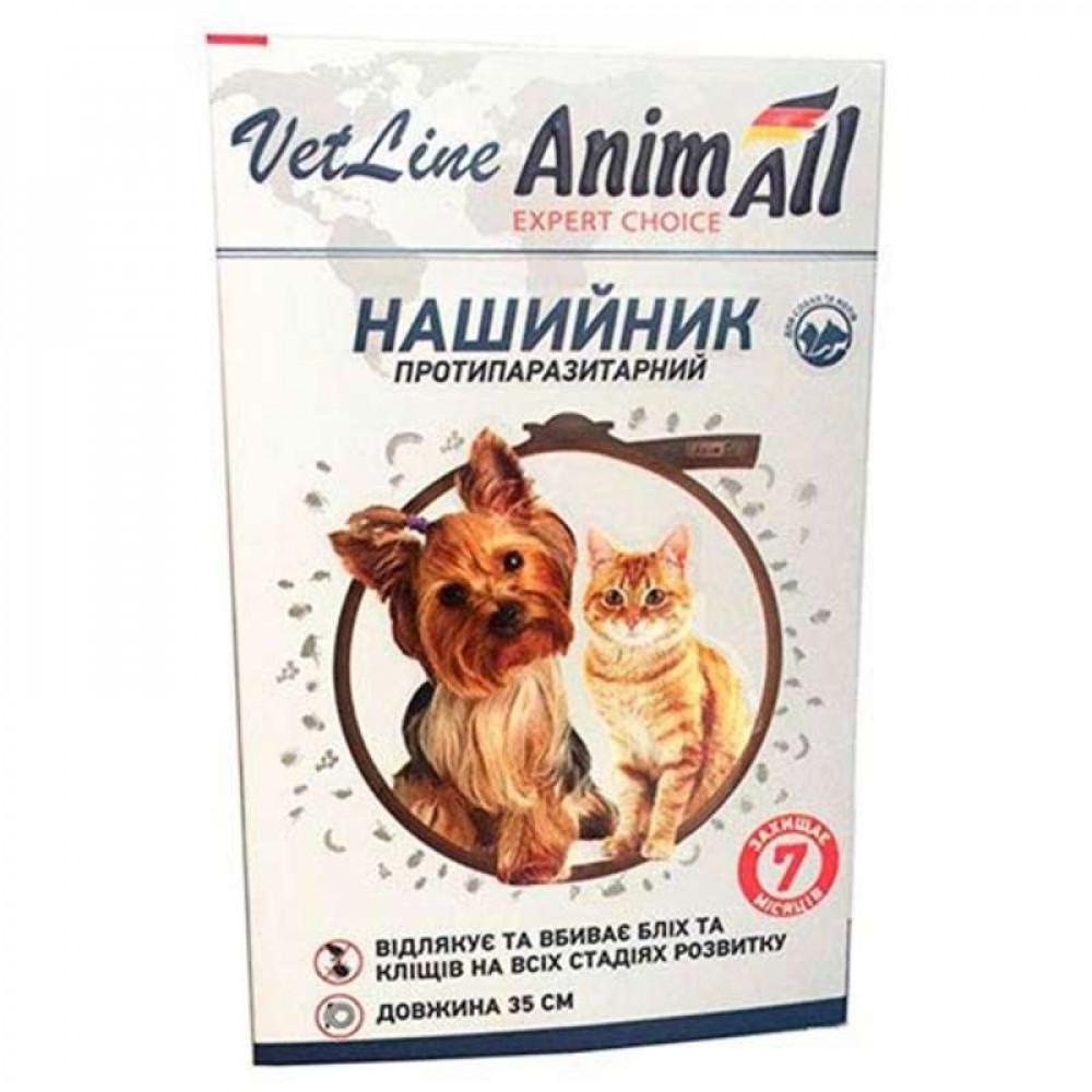 """Ошейник от блох и клещей для мелких собак и кошек 35 см """"Animall"""""""
