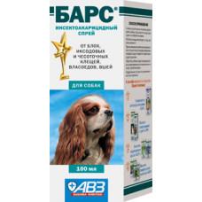 Спрей от блох и клещей для собак Барс, АВЗ (100мл)