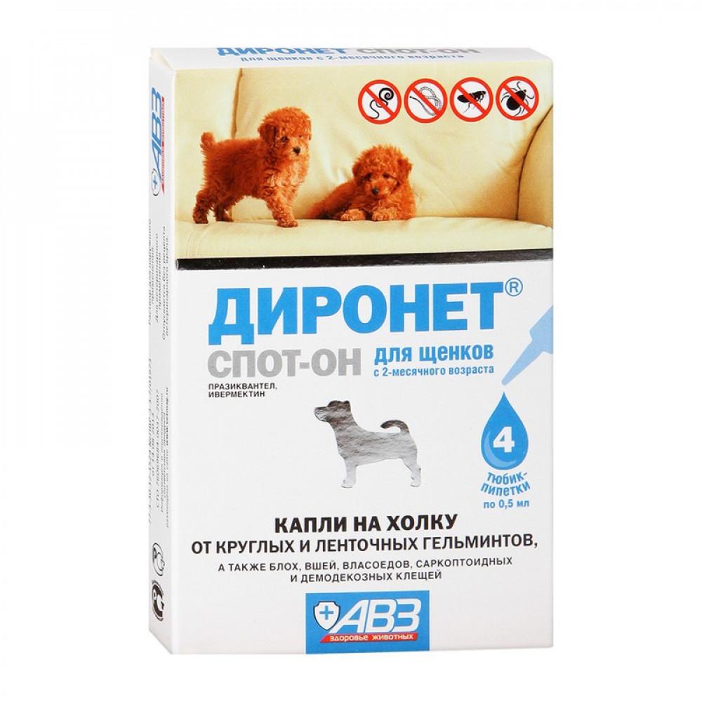 Капли от блох, клещей и глистов для щенков Диронет СПОТ-ОН, АВЗ 4 шт