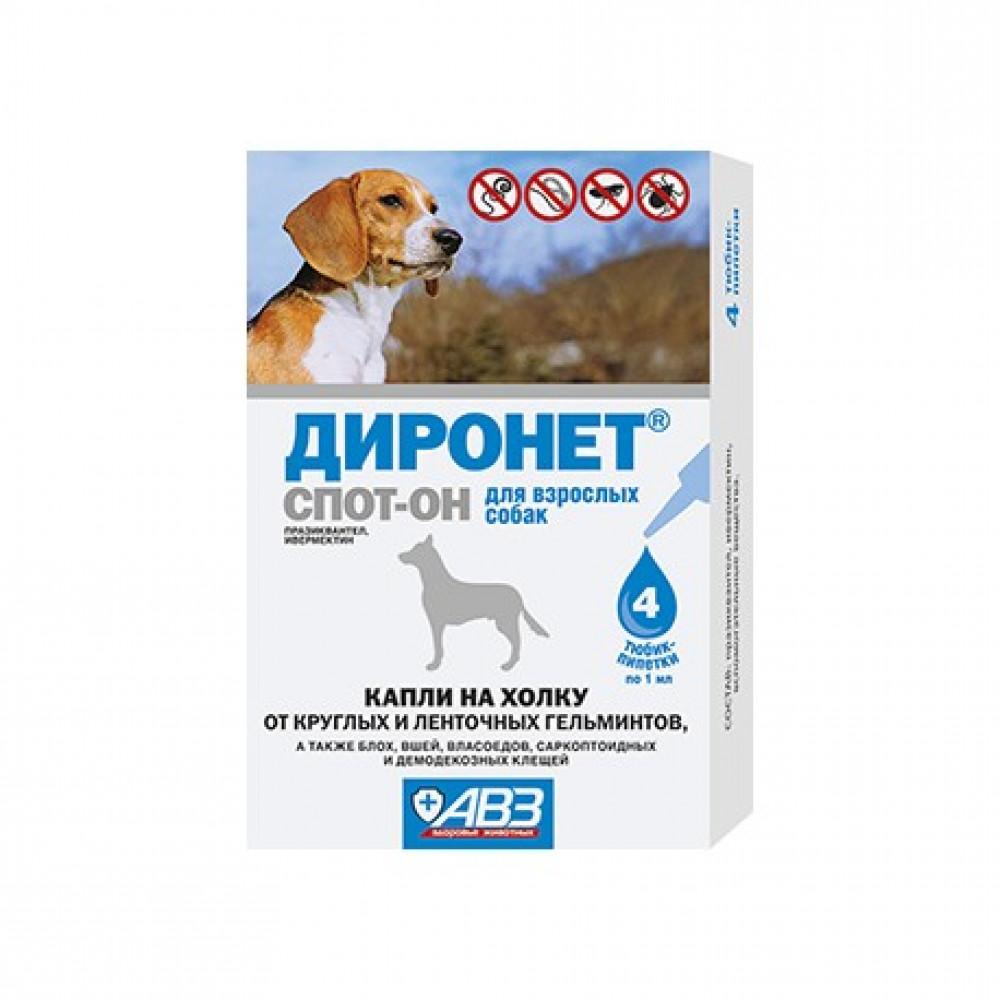 Капли от блох, клещей и глистов для собак Диронет СПОТ-ОН, АВЗ 4 шт