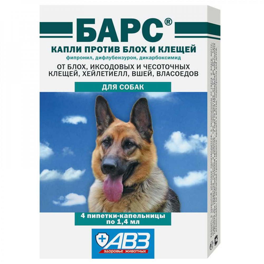 Капли от блох и клещей для собак Барс, АВЗ (1 пипетка)