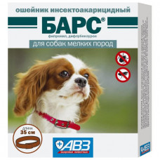 Ошейник от блох и клещей для собак мелких пород Барс, АВЗ 35 см