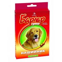 Ошейник от блох и клещей для собак Барьер, Продукт (цветной)
