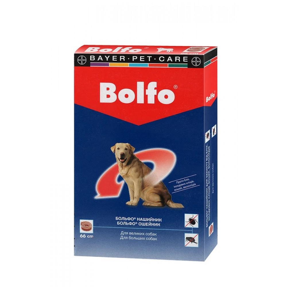 Ошейник от блох и клещей для собак 66 см, Bolfo (Больфо)