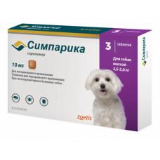 Симпарика Таблетки от блох и клещей для собак от 2,5 до 5 кг