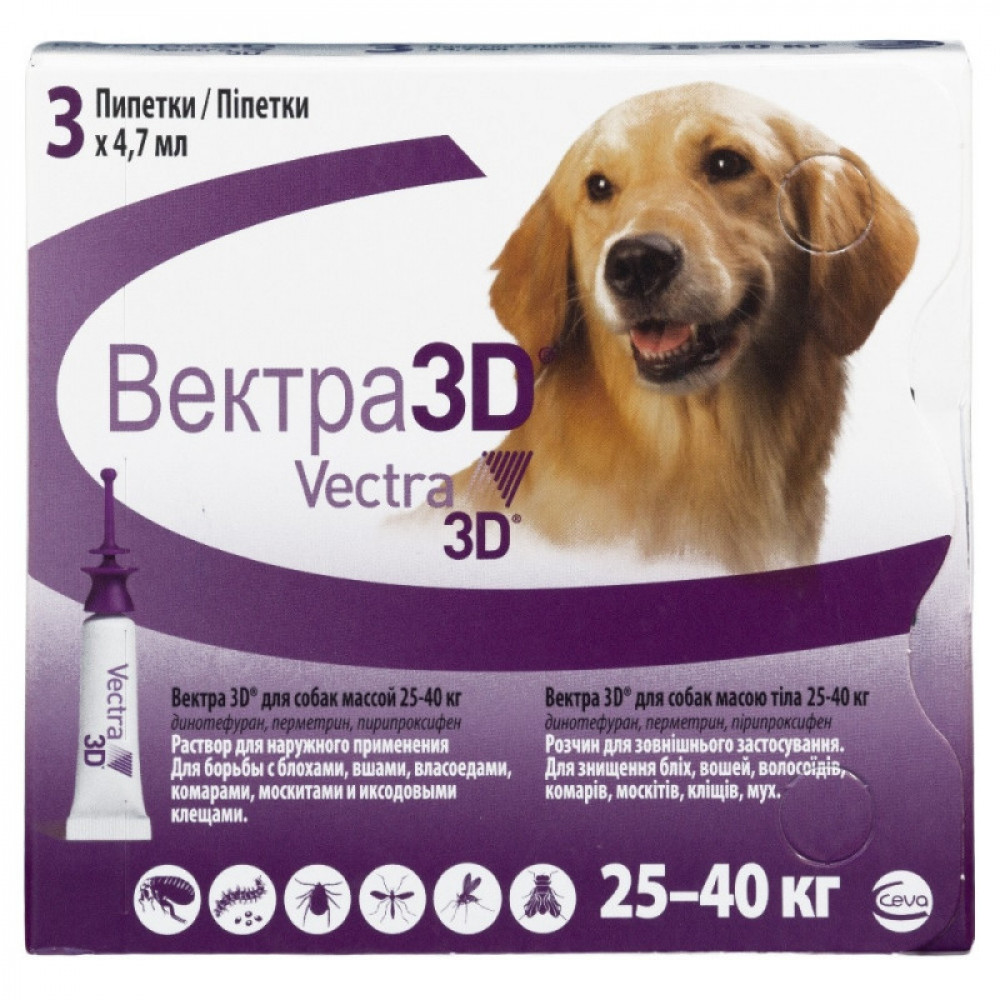 Капли Вектра 3Д (Vectra 3D) от клещей, блох и комаров для собак весом от 25 до 40 кг