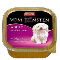 Консервы для собак Animonda Vom Feinsten с индейкой и ягненком