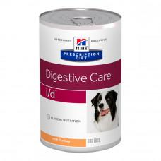 Лечебные консервы Хиллс для собак Hill's Prescription Diet i/d заболевания ЖКТ, панкреатит, гиперлипидемия, чувствительность к жиру