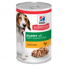 Консервы Хиллс для щенков Hill's Puppy с курицей