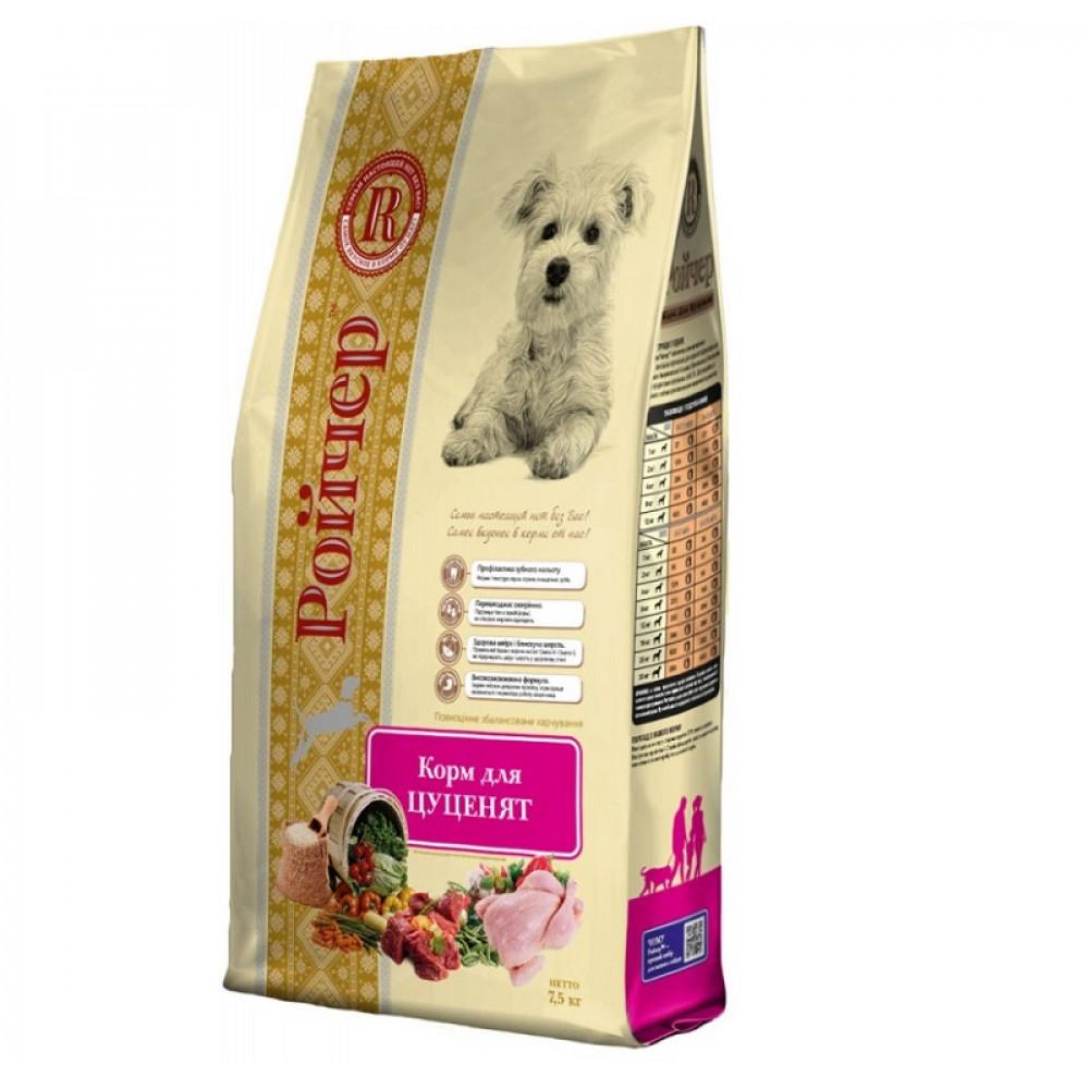 Корм для щенков Ройчер с курицей 7,5 кг