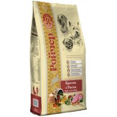 Ройчер корм для собак с чувствительным пищеварением кролик с рисом 7.5 кг