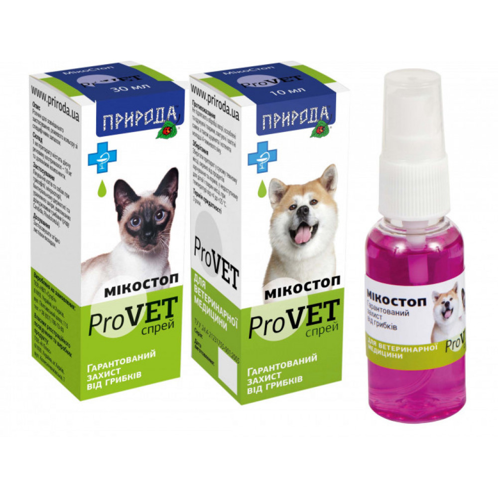 Противогрибковый препарат для собак и кошек МикоСтоп, ProVET