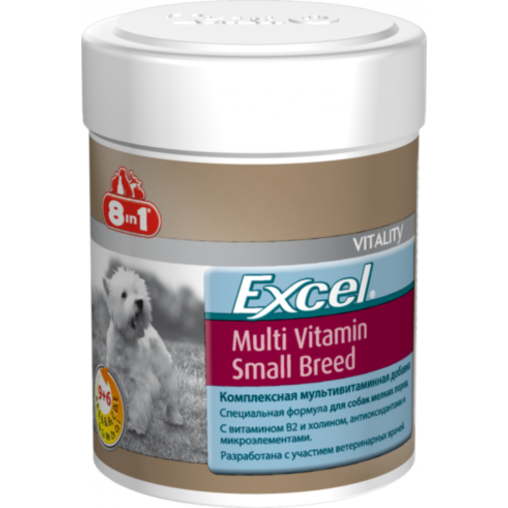 Витамины для мелких собак 8в1 – 8in1 Excel Multivitamin Small Breed 70 шт