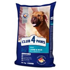 """Корм """"Клуб 4 Лапы"""" для взрослых собак гипоаллергенный на основе ягненка 14 кг"""