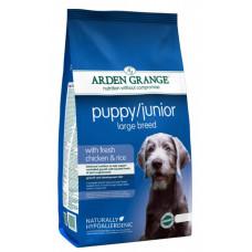 Arden Grange Puppy Large Breed Корм для щенков крупных пород 12 кг