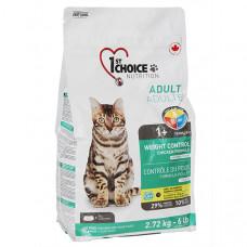 1st Choice (Фест Чойс) Weight Control корм для котов с избыточным весом 5.44 кг
