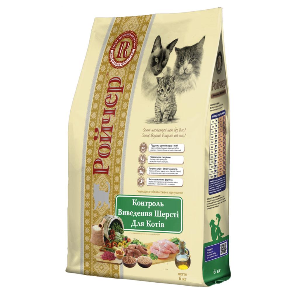 Корм Ройчер для котов корм для вывода шерсти 6 кг