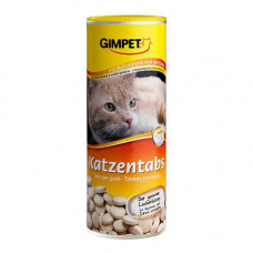 Витамины Джимпет для кошек Gimpet Katzentabs с творогом 710 шт
