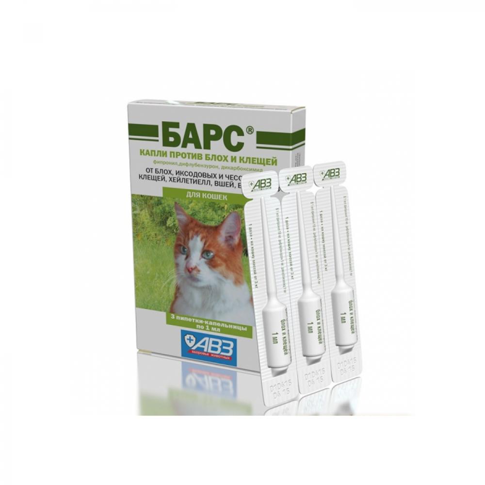 Капли от блох и клещей для кошек Барс, АВЗ (1 пипетка)