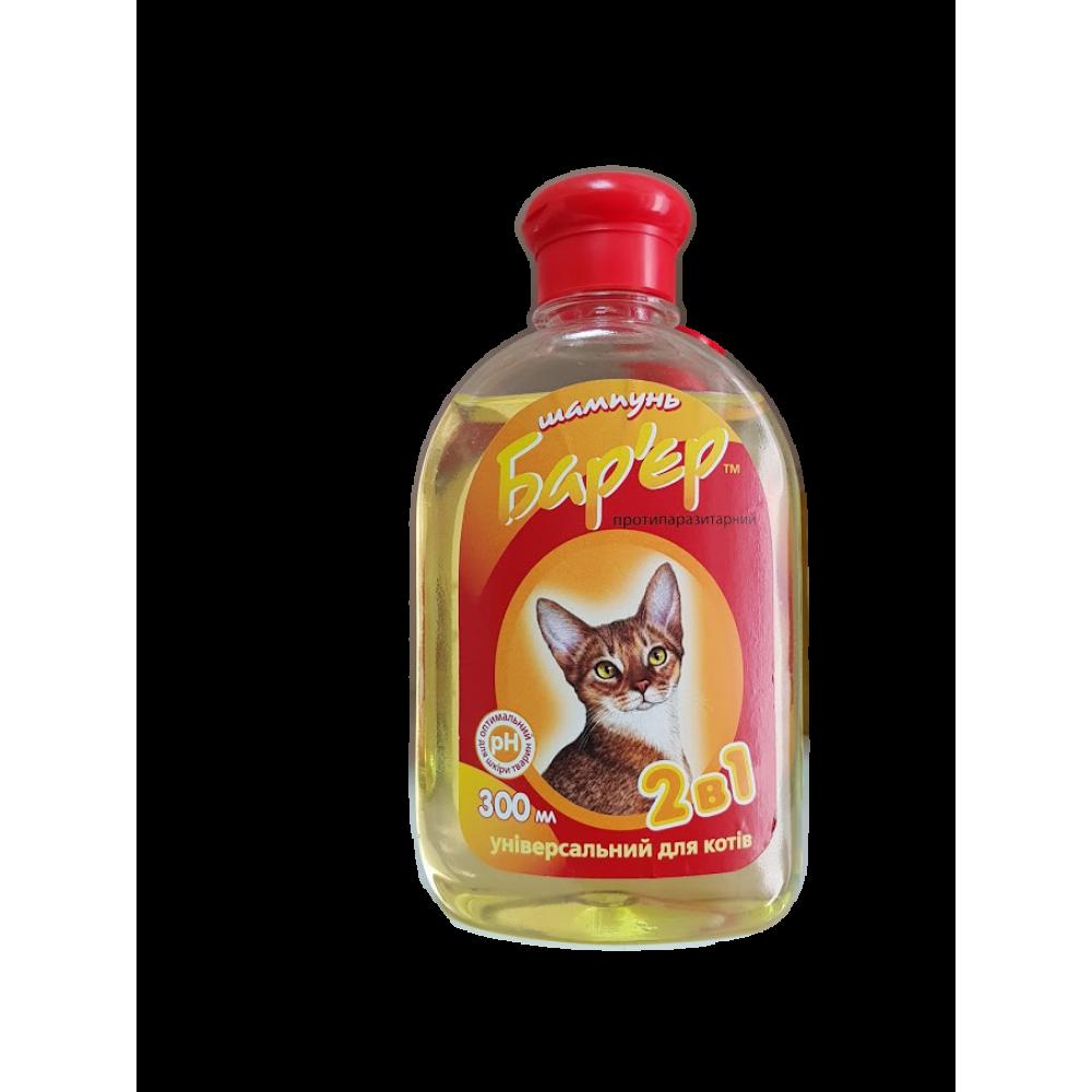 Шампунь для котов универсальный Барьер, Продукт