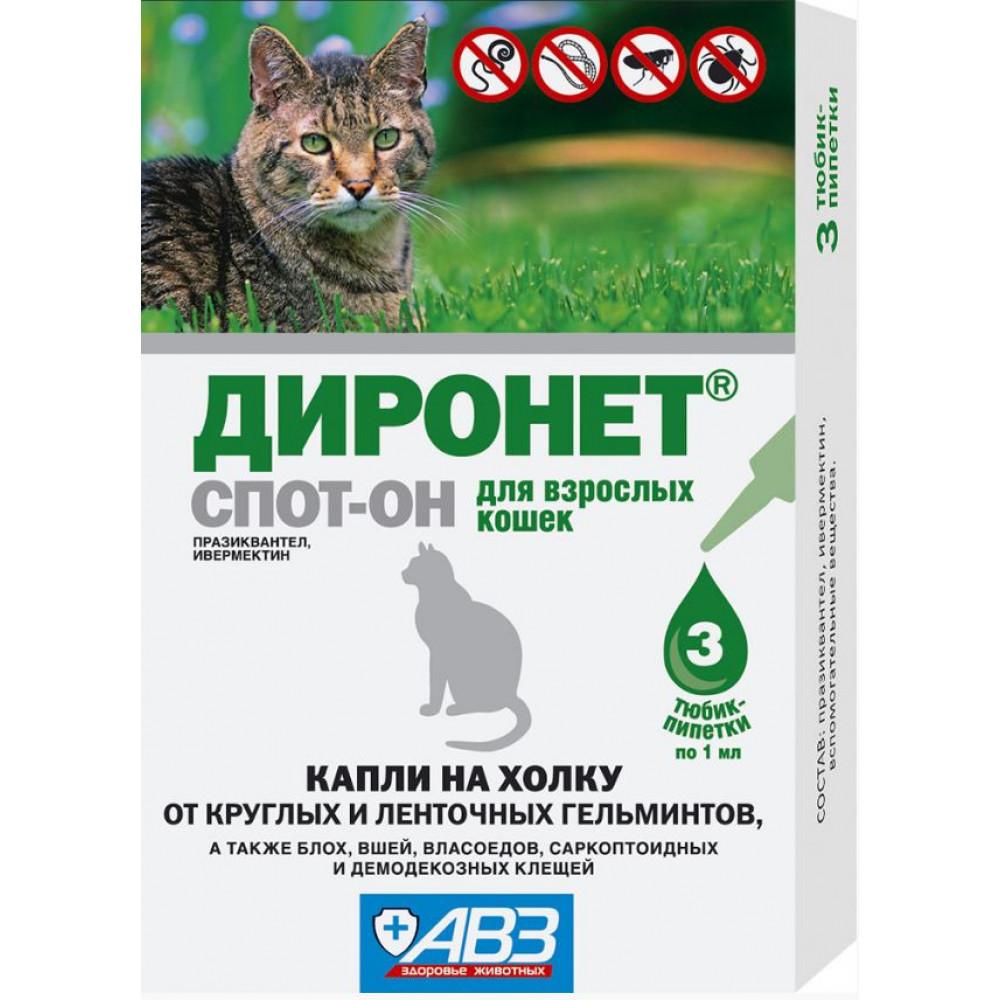 Капли от блох, клещей и глистов для котов Диронет СПОТ-ОН, АВЗ 3 шт