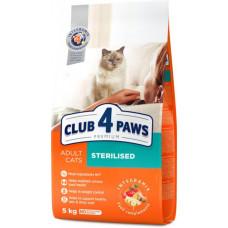 Корм для стерилизованных кошек «Клуб 4 Лапы» Sterilized
