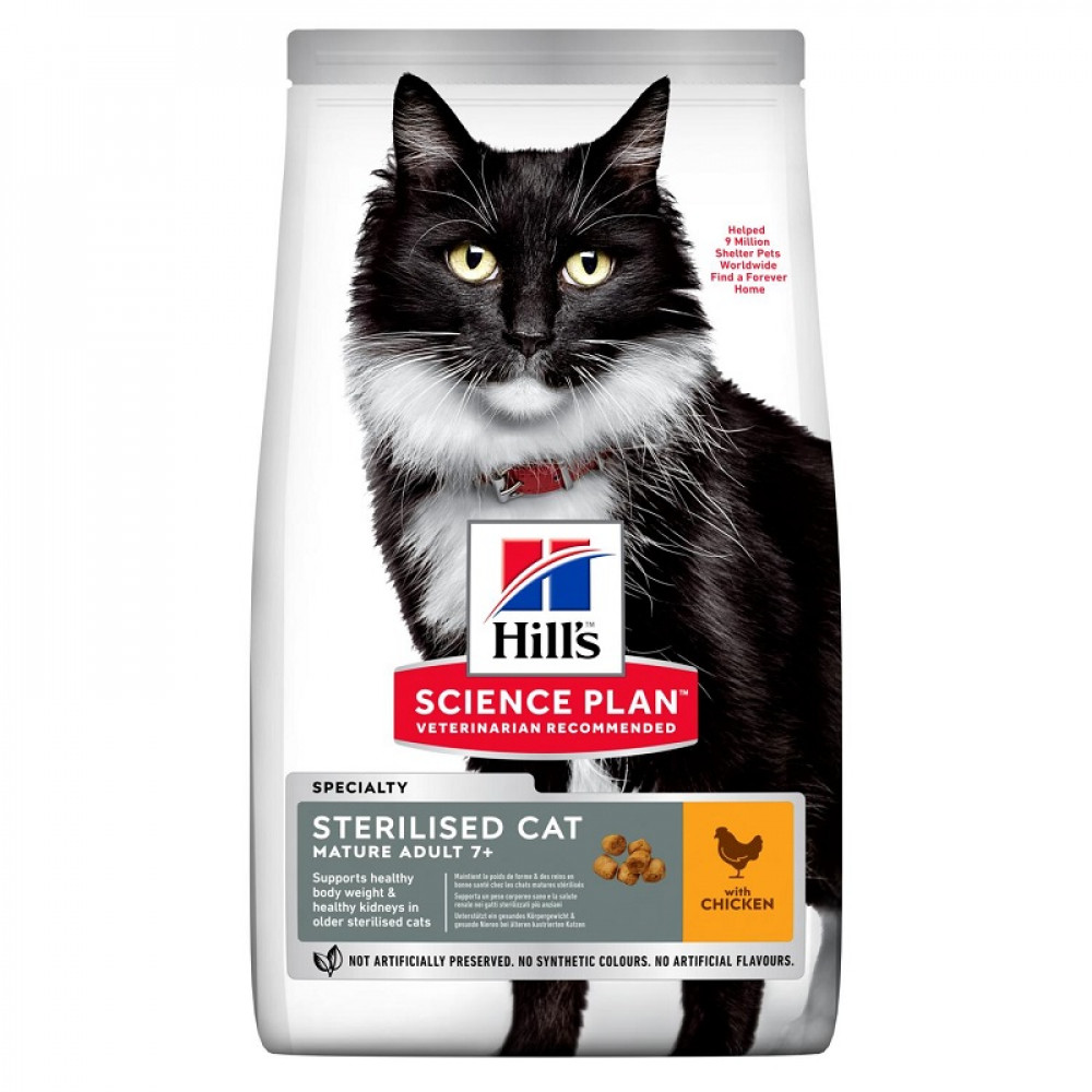 Хиллс для стерилизованных кошек пожилых Hill's Science Plan Sterilised Cat 7+