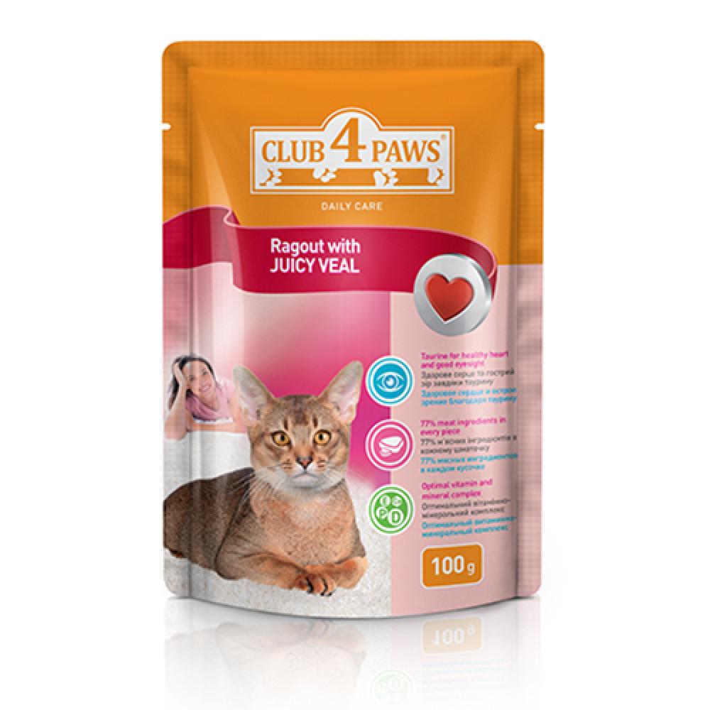 Консервы для кошек Клуб 4 Лапы с телятиной в соусе (паучи)