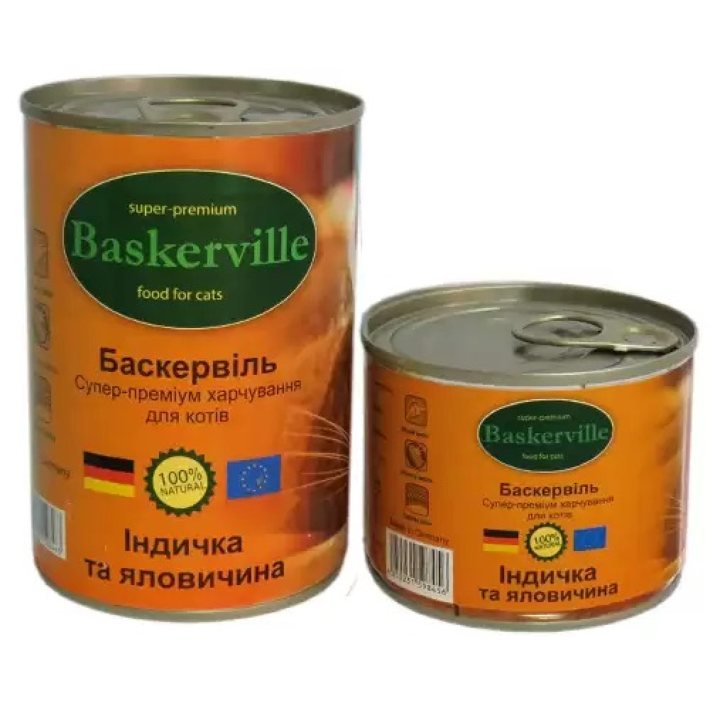 Консервированный корм для кошек Baskerville индейка и говядина