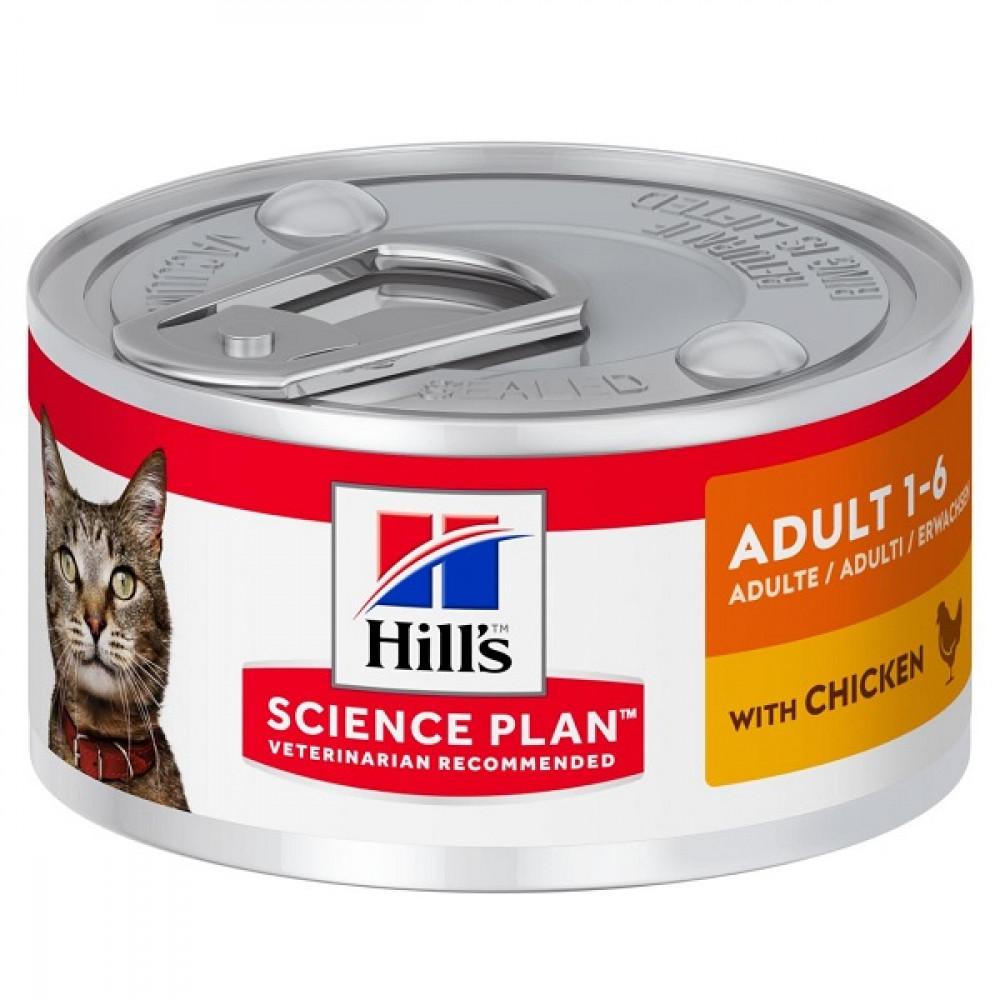 Консервы Хиллс для кошек Hills Feline Adult с курицей