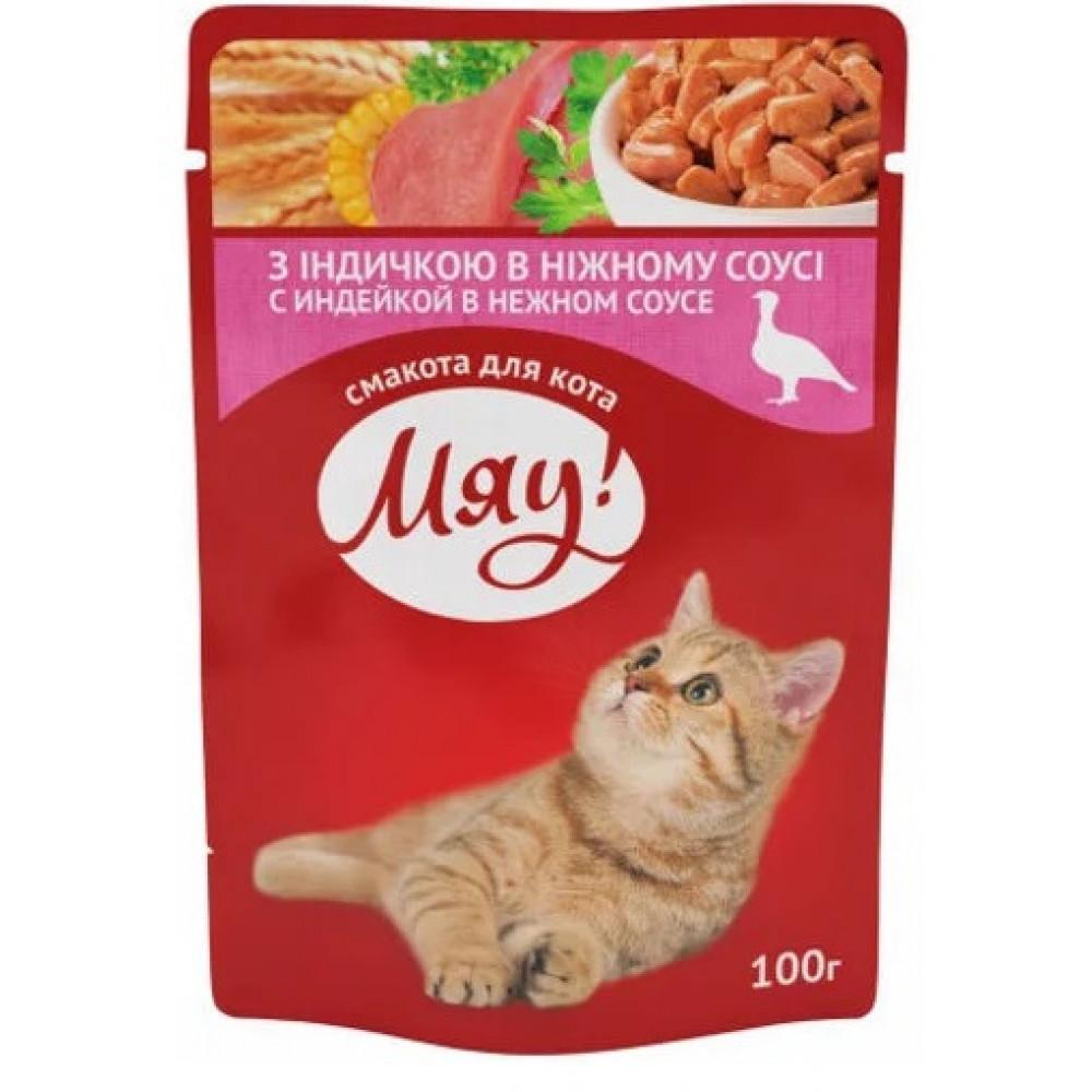 Консервы для кошек МЯУ! с индейкой