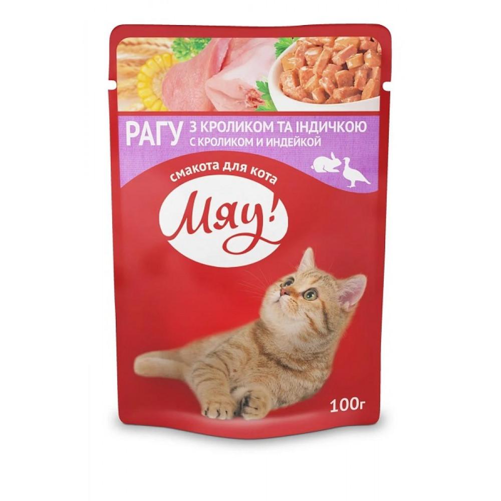 Консервы для кошек МЯУ! с кроликом и индейкой