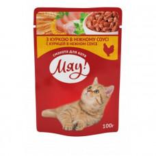 Консервы для кошек МЯУ! с курицей