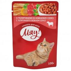Консервы для кошек МЯУ! с телятиной