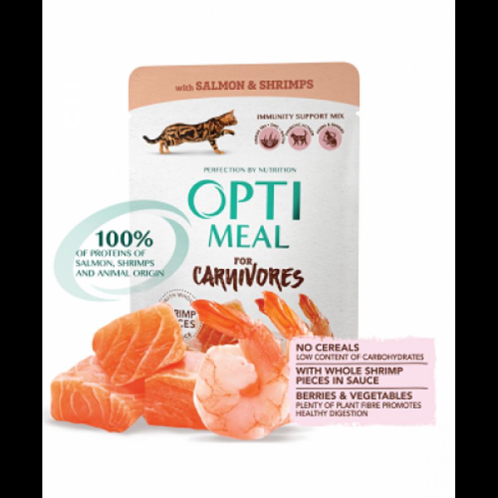 Консервы для кошек Оптимил с лососем и креветками в соусе 85 г