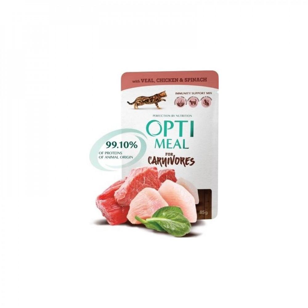 Консервы для кошек Оптимил с телятиной, куриным филе и шпинатом в соусе 85 г