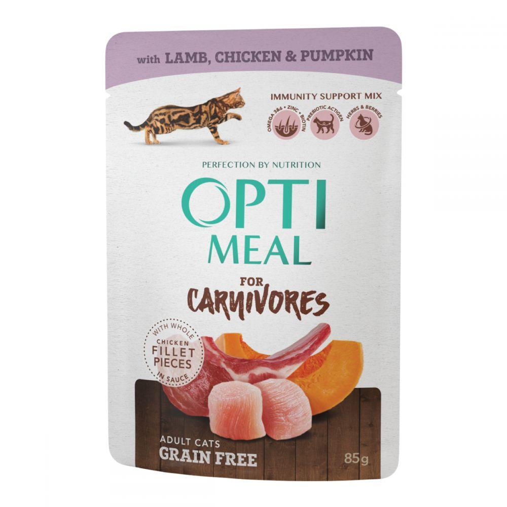 Консервы для кошек Оптимил с ягненком и куриным филе в тыквенном желе 85г