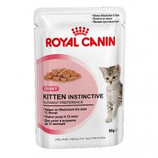 Консервы Роял Канин (Royal Canin) Kitten Instinctive для котят в соусе